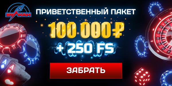 Видеочат рулетка 1000 онлайн игровые автоматы*nv