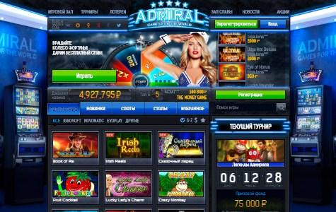 Игровой автомат алькатрас проход бонуса игровые автоматы с картинками