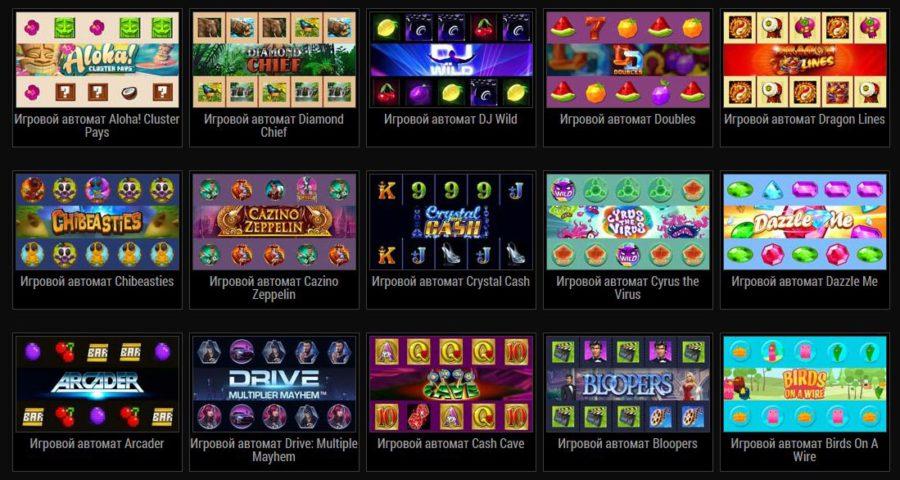 Скачать бесплатно игровые автоматы нокиа s40 игровые автоматы the finder box скачать бесплатно