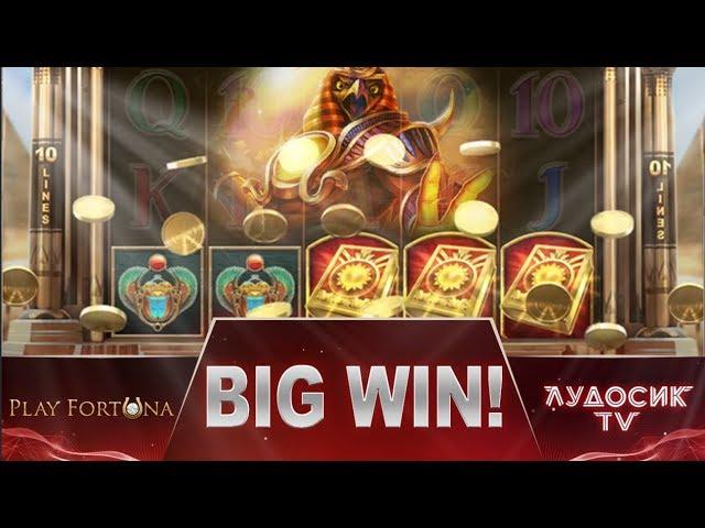 Игровые автоматы atronic скачать эмулятор играть в онлайн игры бесплатно в карты тысячу