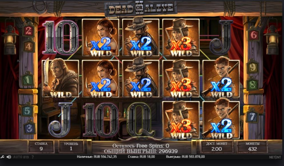 Игры азартные эротические качать бесплатно