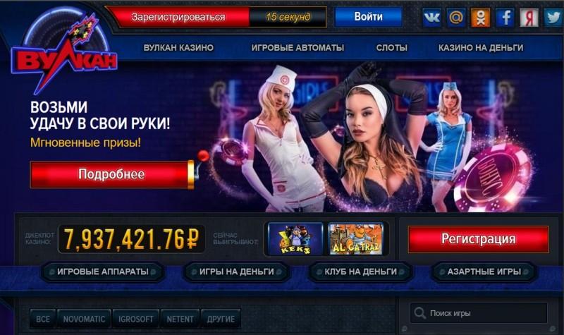 клубника казино играть