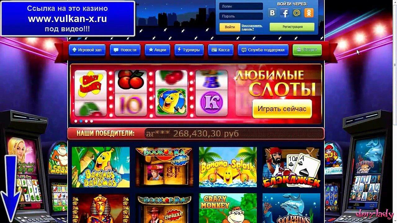 Игровые автоматы лягушки эмуляторы игровые автоматы пин ап онлайн
