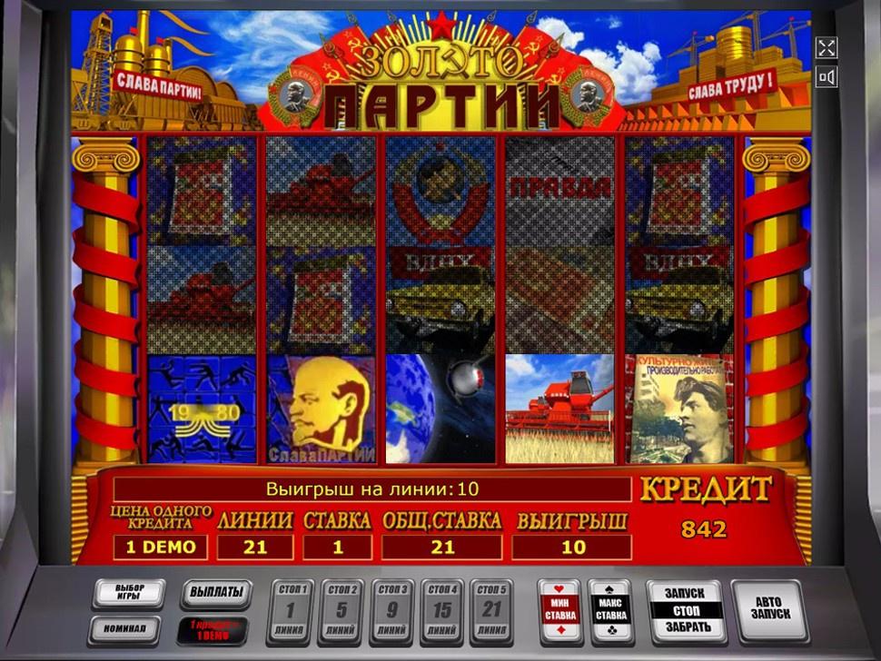 Играть бесплатно в игровые автоматы алькатрас залы игровых автоматов благовещенск