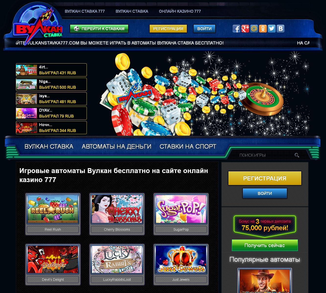 Казино онлайн на реальные деньги бесплатно игровые аппараты скалолаз играть онлайнi