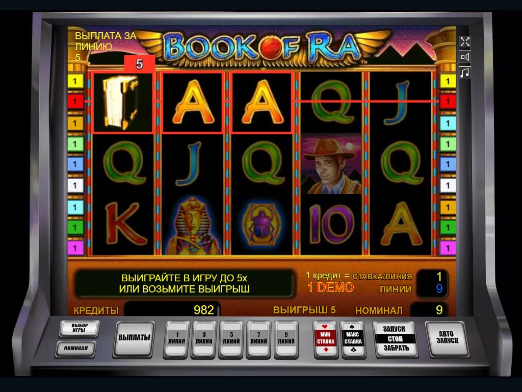 Онлайн рулетка 18 как играют игровые автоматы
