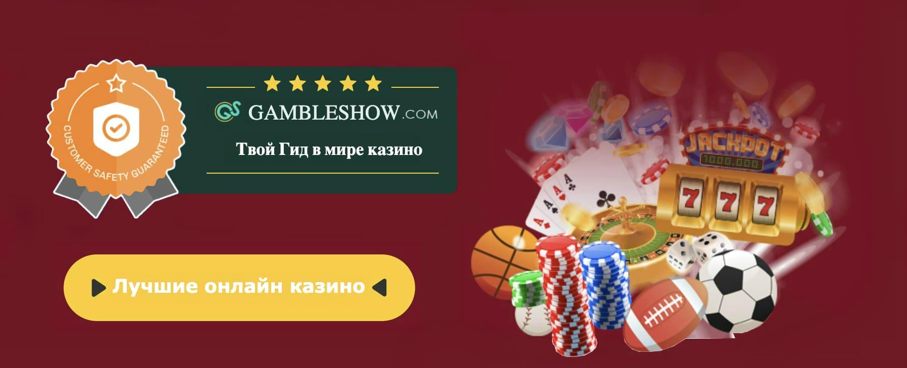 Бездепозитный бонус zigzag777 casino