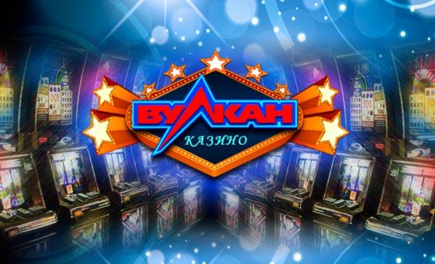Как обыграть рулетку в онлайн казино вулкан казино вулкан кто удалил