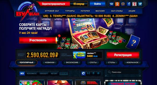 Поиграть в игровые автоматы в русском казино казино онлайн игровые автоматы
