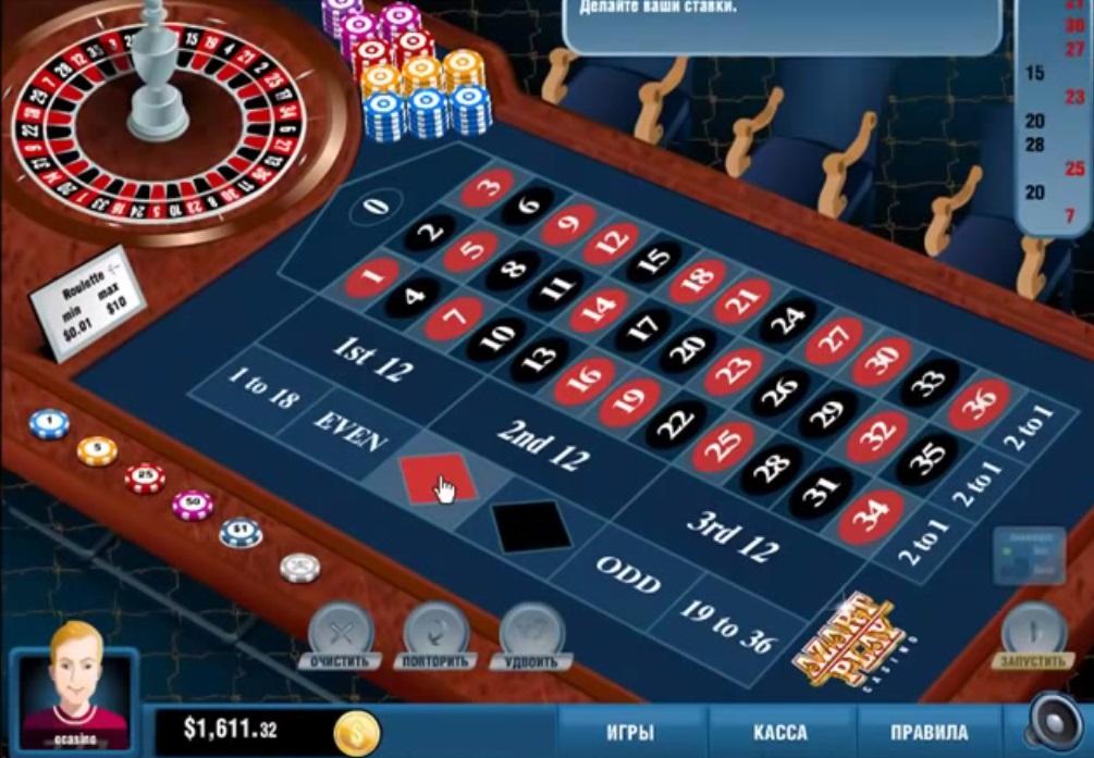 Найти казино вулкан игру бесплатно