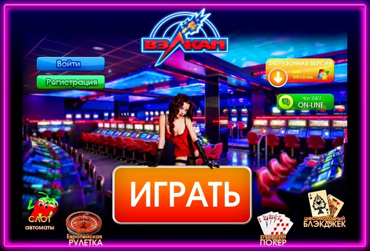 Мошенничество казино онлайн игровые автоматы 21-очко
