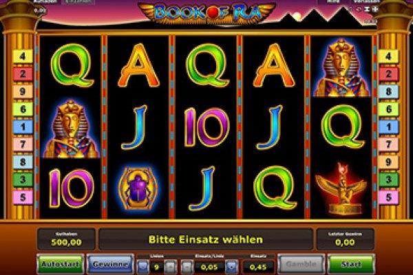 европа игровые автоматы играть онлайн бесплатно рейтинг слотов рф