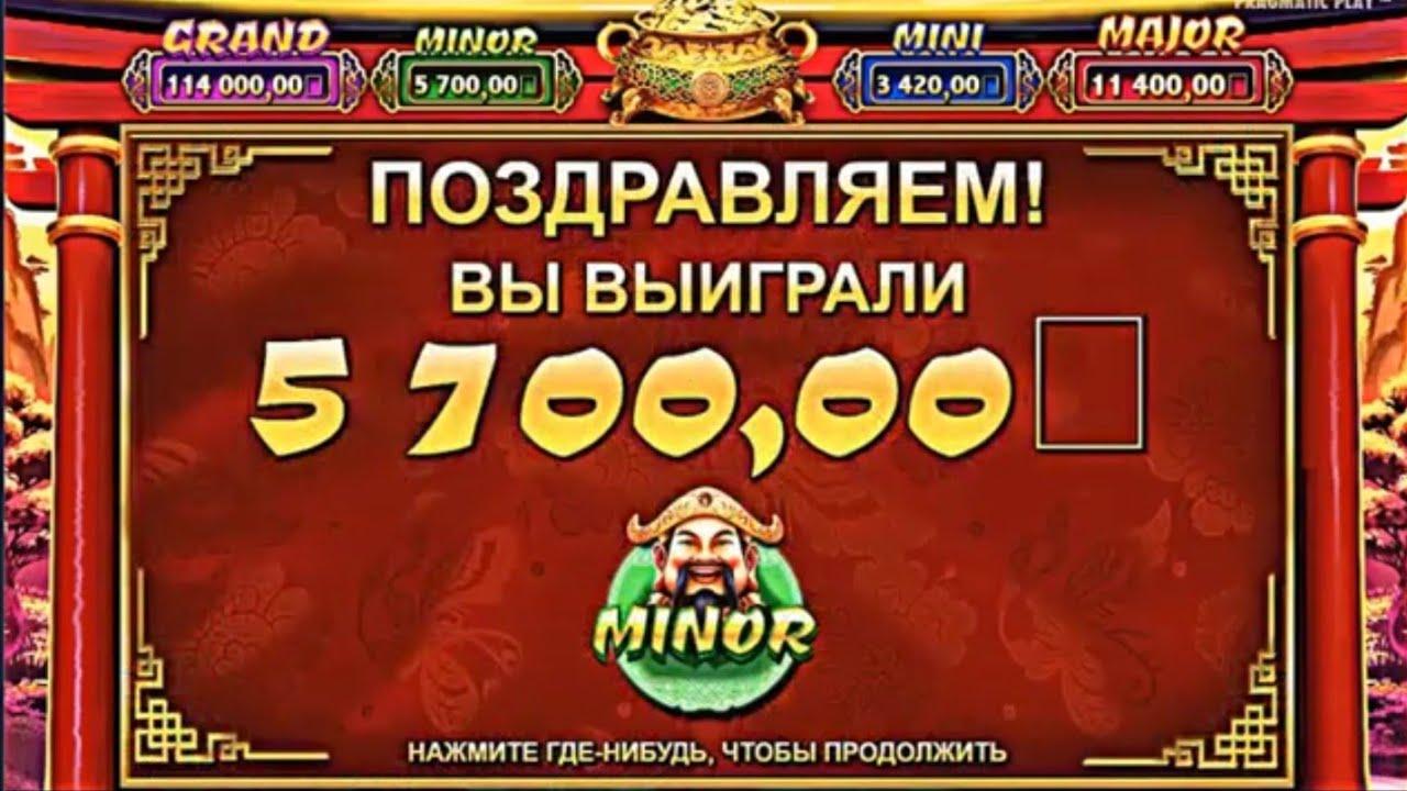 Мафия игровые автоматы бесплатно online играть игровые автоматы